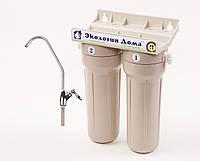 Фильтр для очистки воды двухколбовый