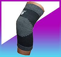 Налокотник Power System Elbow Support PS-6001 XL Black/Grey 🍓
