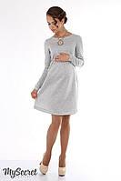 """Платье для беременных и кормящих """"Orbi """", серый меланж 1, фото 1"""