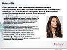 Шампунь для глубокого увлажнения для всех типов волос Cutrin Moisture ISM Shampoo, 950 мл, фото 2