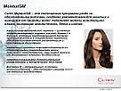 Кондиционер для глубокого увлажнения для всех типов волос Cutrin Moisture ISM Conditioner, 950 мл, фото 2