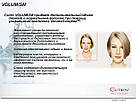 Шампунь для объема Cutrin Volume ISM Shampoo, 950 мл., фото 2