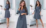 Платье женское с глубоким вырезом трикотажное миди размеры 40-42 44-46