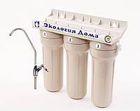Фильтр для очистки воды трёхколбовый