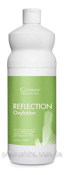 Окислительный лосьон Cutrin Reflection Demi Oxylotion 4,5%, 120 мл