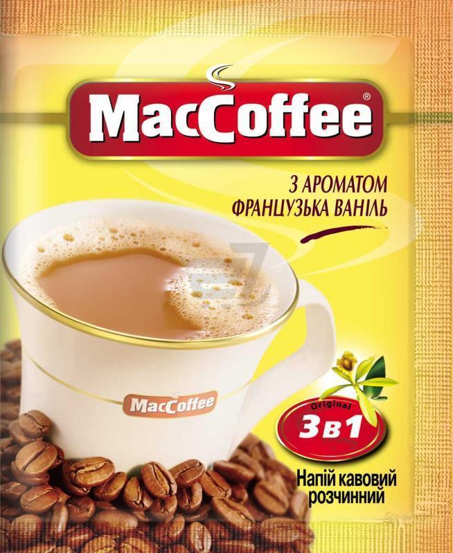 MacCoffee со вкусом Французской Ванили 3-в-1 1 пакетик