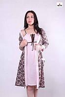 Женский комплект халат с ночной р.42-54, фото 1
