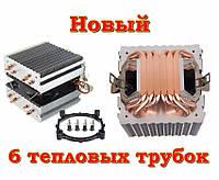 Кулер для процессора охлаждение Intel/AMD 1155/1151/1150/1366/AM3+4