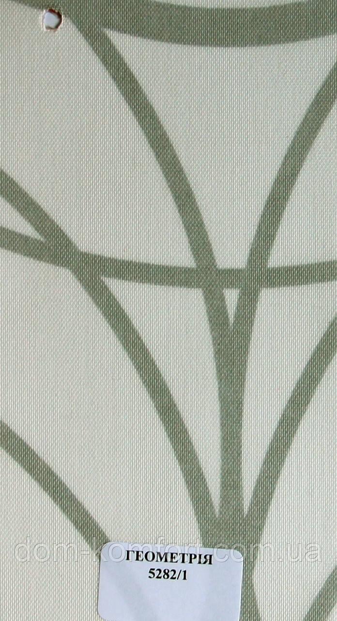 Рулонные шторы Ткань Геометрия Серый
