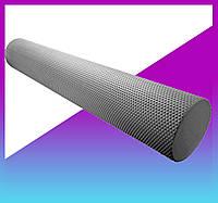 🔥✅Массажный ролик для фитнеса и аэробики  Power System Fitness Roller PS-4075 Grey (90*15) 💎