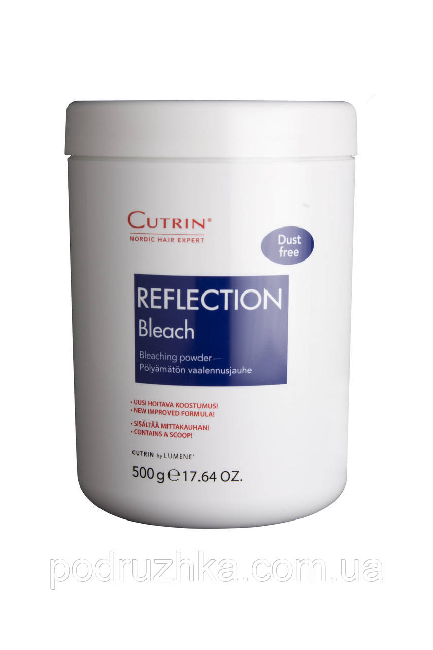 Оcветляющий порошок Cutrin Bleaching Power Reflection Bleach, 500 г