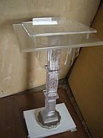 Стіл скляний, фото 1