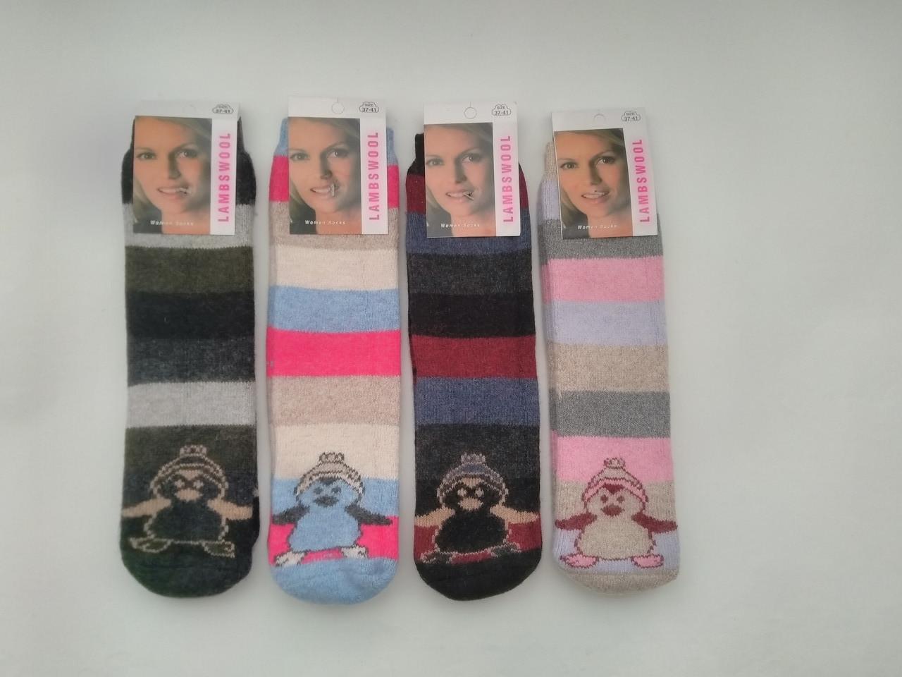 Жіночі шкарпетки Kardesler шерсть-махра термо