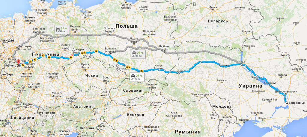 Перевозка, доставка Личных Вещей из Запорожья в Кобленц. Перевозка Личных Вещей из Украины в Европу.