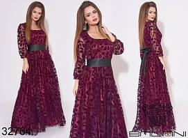 Вечірні сукні 48+