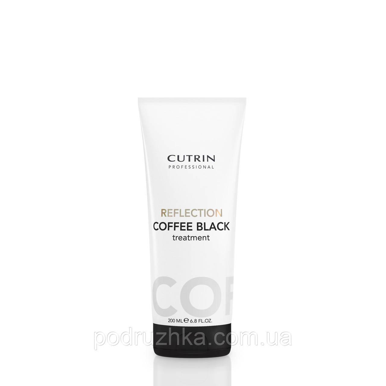 """Тонирующая маска """"Черный кофе"""" Cutrin Reflection Treatment Coffee Black, 200 мл"""