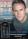 Стайлинговый спрей-уход Cutrin Style&Care Spray for Men, 300, фото 4