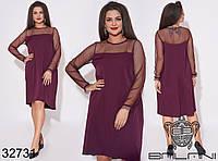 Женское платье, декорированное сеткой.. Цвет марсал..(50-52, 54-56)