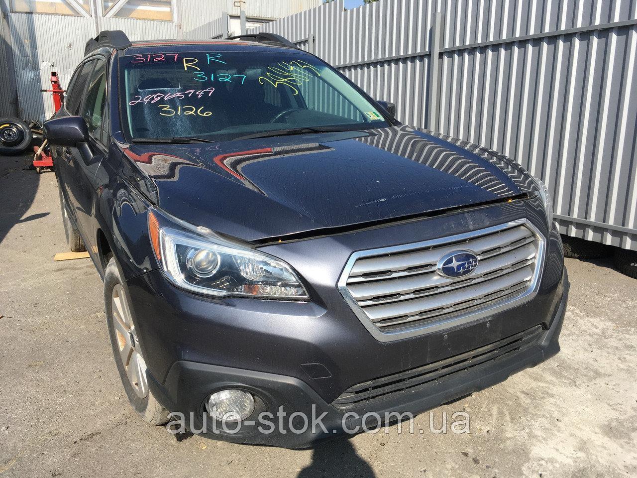 Качественные запчасти для Subaru Outback и Subaru Forester из США – Уже в Украине!