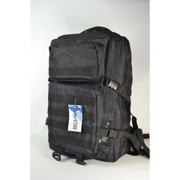 Тактичний рюкзак чорний 45 літрів (рюкзак тактический военный черный)