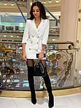 Женское шикарное модное  платье-пиджак на пуговицах черное или белое, фото 4