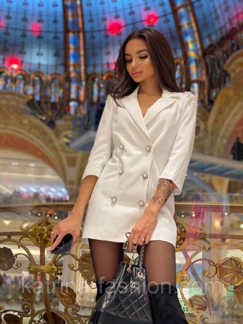 Женское шикарное модное  платье-пиджак на пуговицах черное или белое