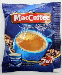 MacCoffee со вкусом Сгущённого  Молока 3-в-1 1 пакетик