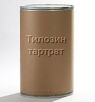 Тилозина тартрат (Tylosin tartrat) гранулят - упаковка 15 кг