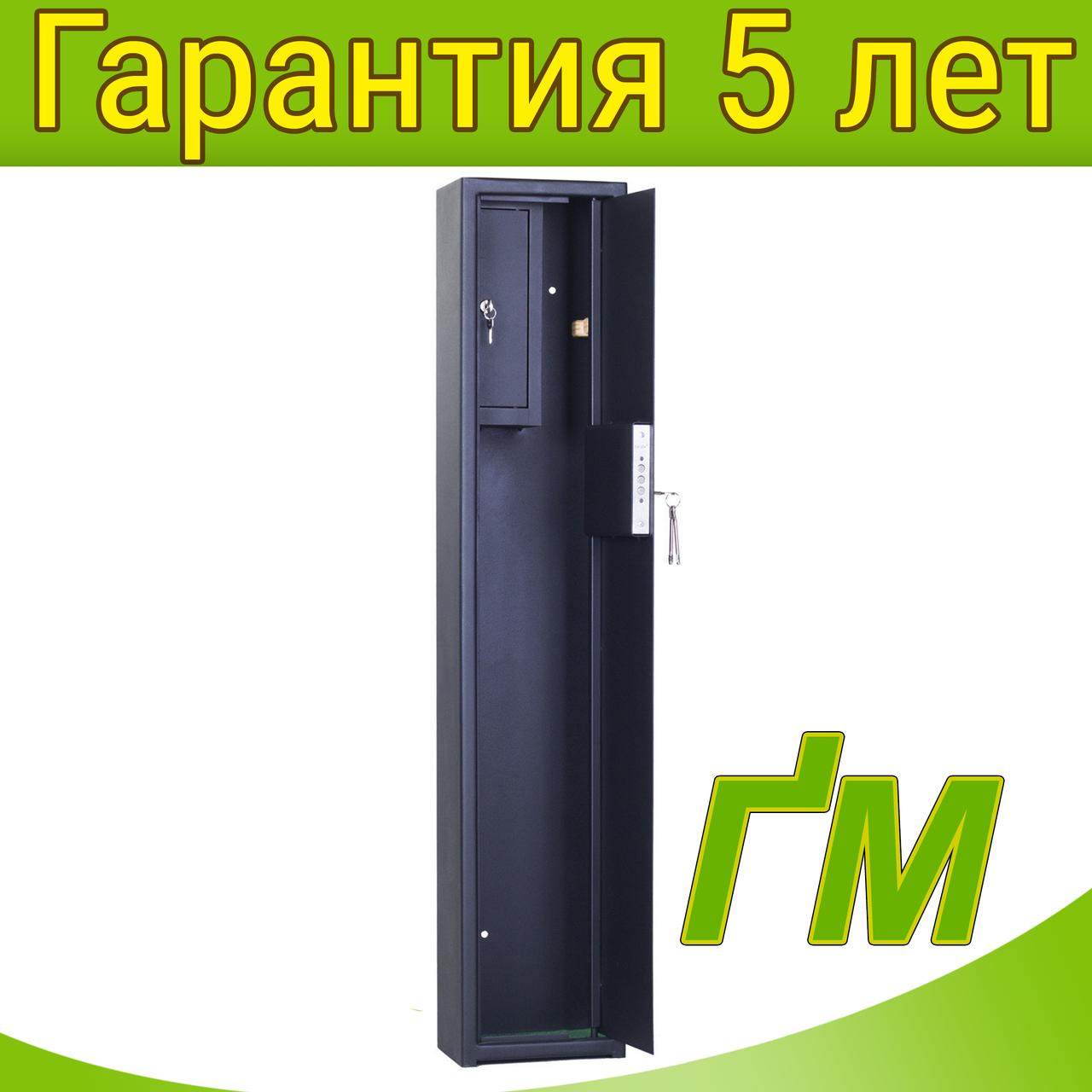 Сейф оружейный СО 1250 1Т