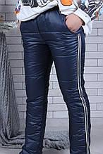 Штаны для девочки зимние р. 134-164 опт т.синии