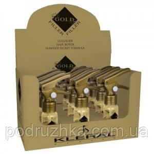 Золотой ботокс для волос, Kleral System Gold Filler 9х10 мл
