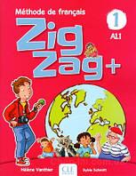 Учебник ZigZag+ 1 Méthode de Français — Livre de l'élève avec CD audio