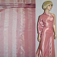 Тафта розовая в широкую полоску (19501.003)