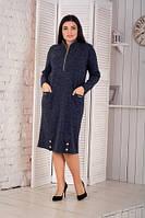Теплое стильное платье больших размеров.