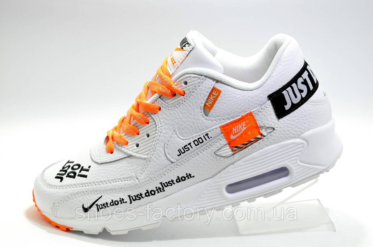 Белые мужские кроссовки в стиле Nike Air Max 1 Just Do It, White