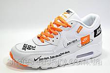 Белые мужские кроссовки в стиле Nike Air Max 1 Just Do It, White, фото 2