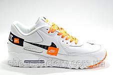 Белые мужские кроссовки в стиле Nike Air Max 1 Just Do It, White, фото 3
