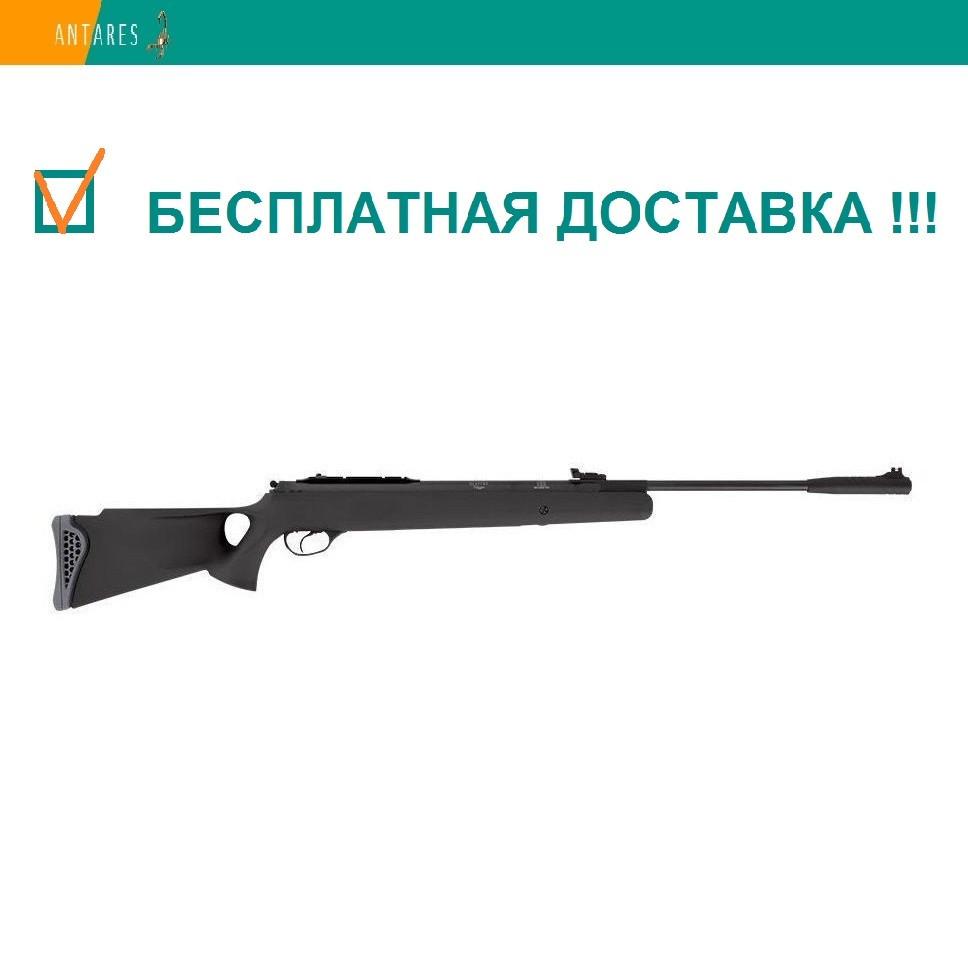 Пневматическая винтовка Hatsan 125 TH Vortex газовая пружина перелом ствола 380 м/с