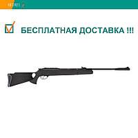 Пневматическая винтовка Hatsan 125 TH Vortex газовая пружина перелом ствола 380 м/с, фото 1