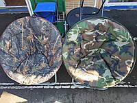 Кресло круглое 80Х80Х80 см