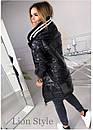 Пальто Зима Куртка зимняя, фото 2
