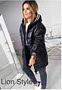 Пальто Зима Куртка зимняя, фото 3