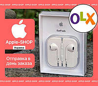 Наушники Apple EarPods ОРИГИНАЛ • ГАРАНТИЯ • Гарнитура для iPhone 5se6