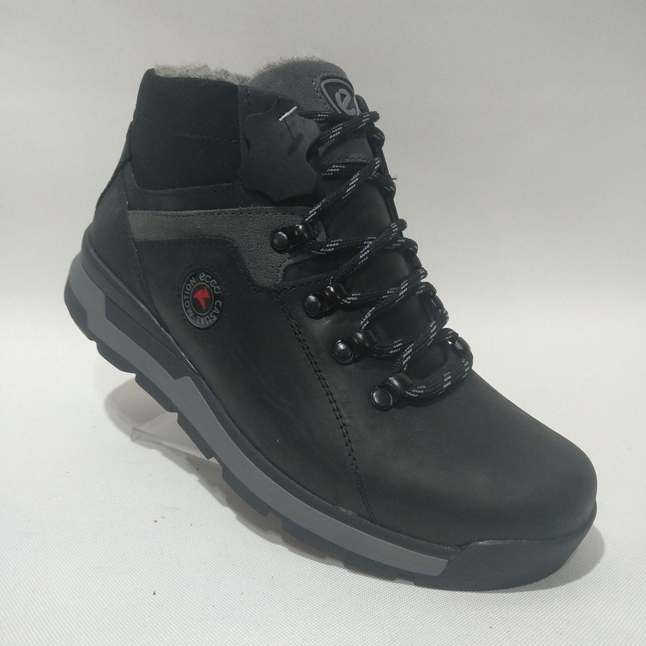 Мужские кожаные зимние ботинки Ecco реплика очень теплые