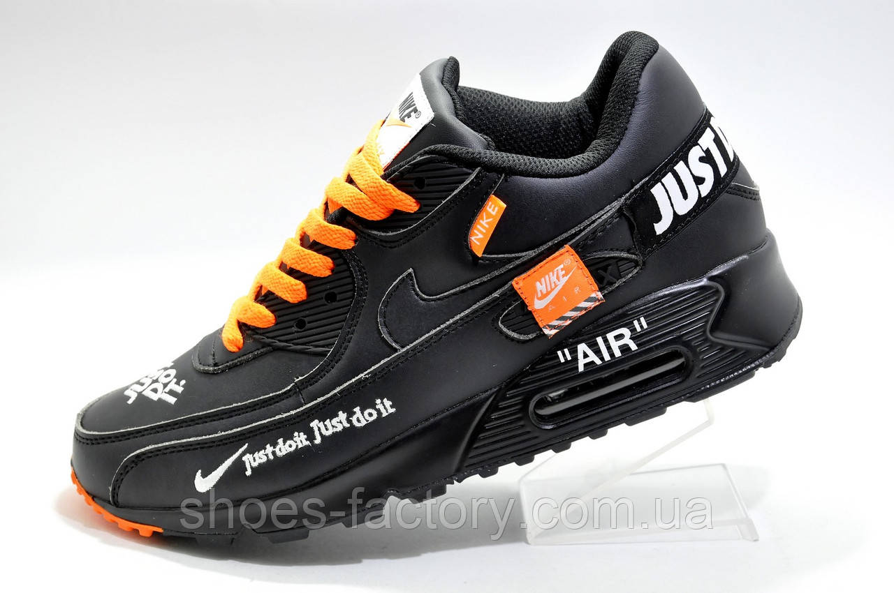 Мужские кроссовки в стиле Nike Air Max 1 Just Do It, Black\Orange