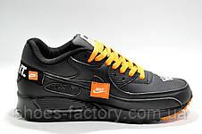Мужские кроссовки в стиле Nike Air Max 1 Just Do It, Black\Orange, фото 3