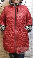 Двухсторонее зимнее красное батальное пальто с капюшоном Pompadur