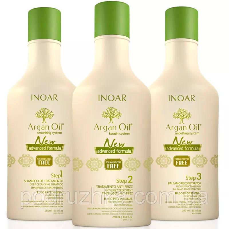 Набор для разглаживания волос Inoar Argan Oil (Иноар Арган Оил), 3х250 мл