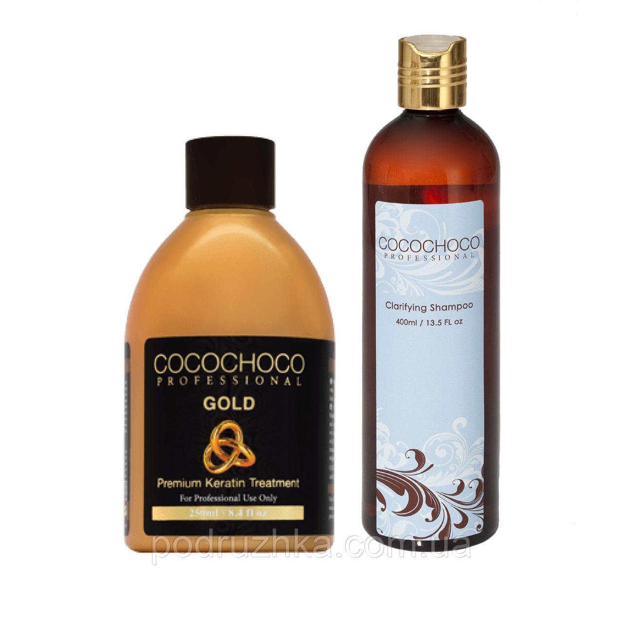 Набор для кератинового выпрямления волос Cocochoco Gold (250 мл + 400 мл)