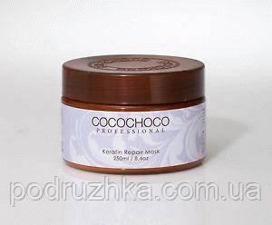 Маска кератиновая Кокочоко Cocochoco Keratin Mask, 250 мл